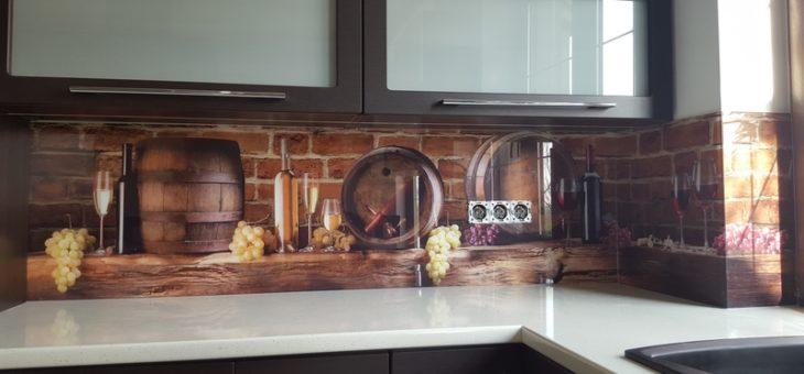 Kuchenny panel szklany
